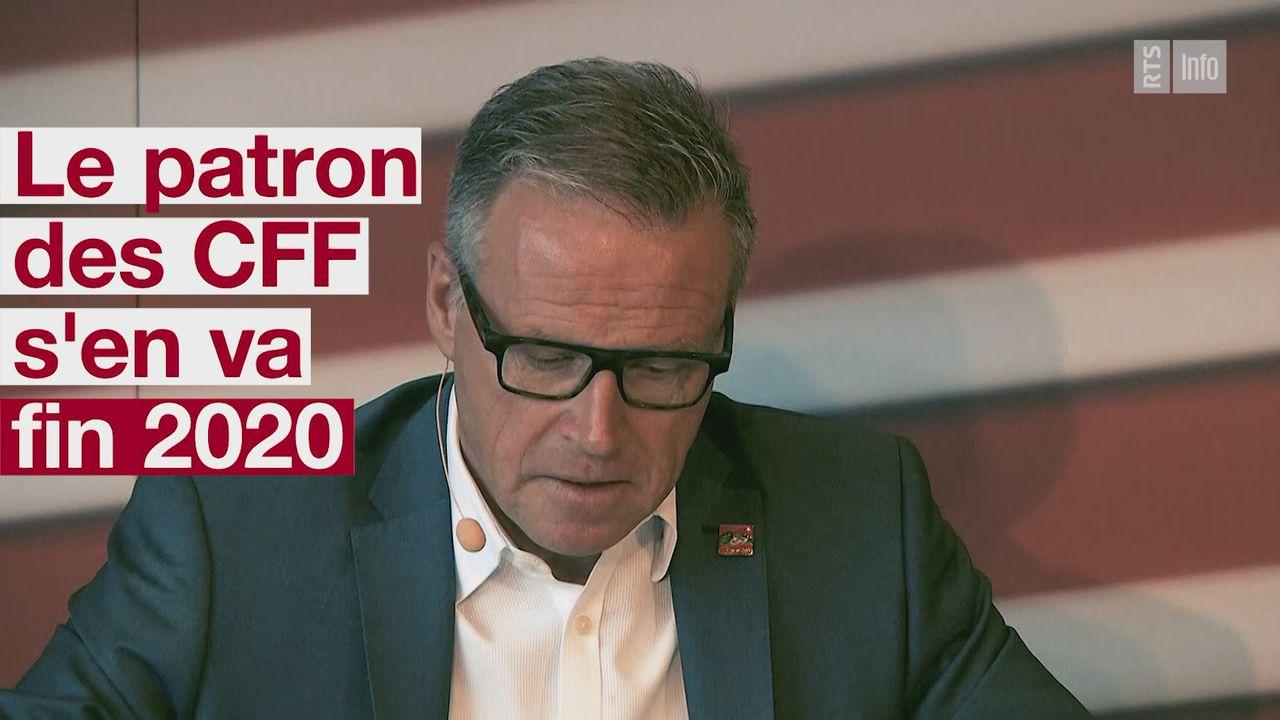Le directeur général des CFF Andreas Meyer quittera son poste fin 2020 [RTS]