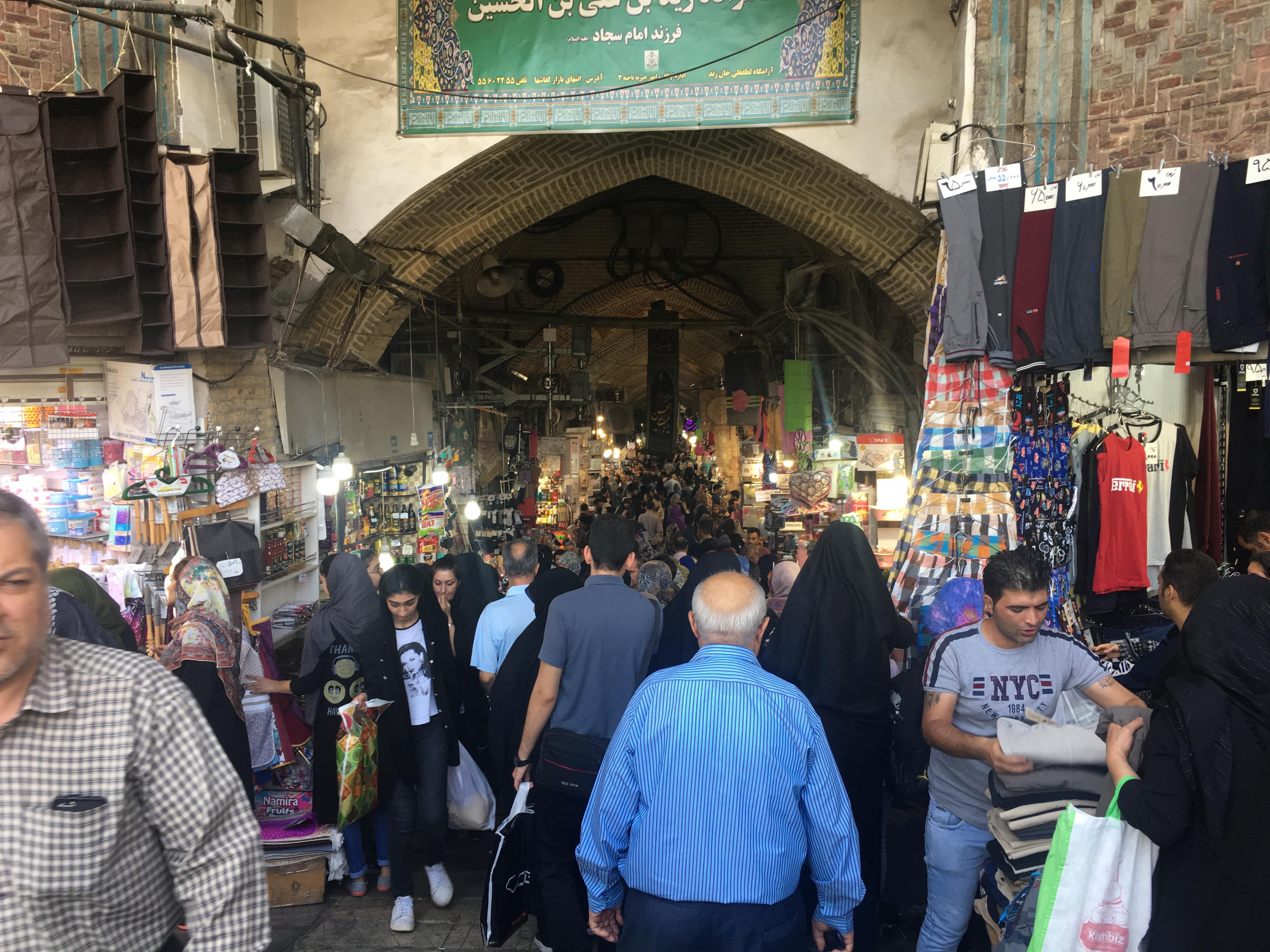 iranien datant de Téhéran