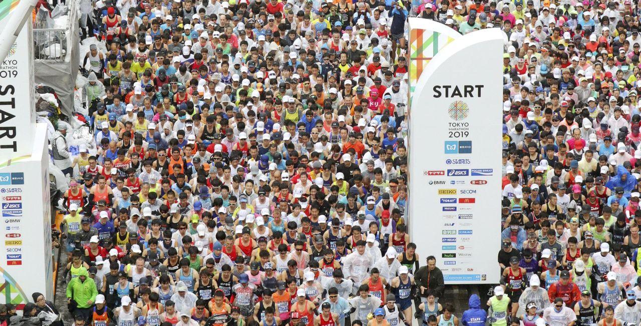 Les coureurs du marathon de Tokyo au départ de cette course organisée en mars 2019. [Reuters]