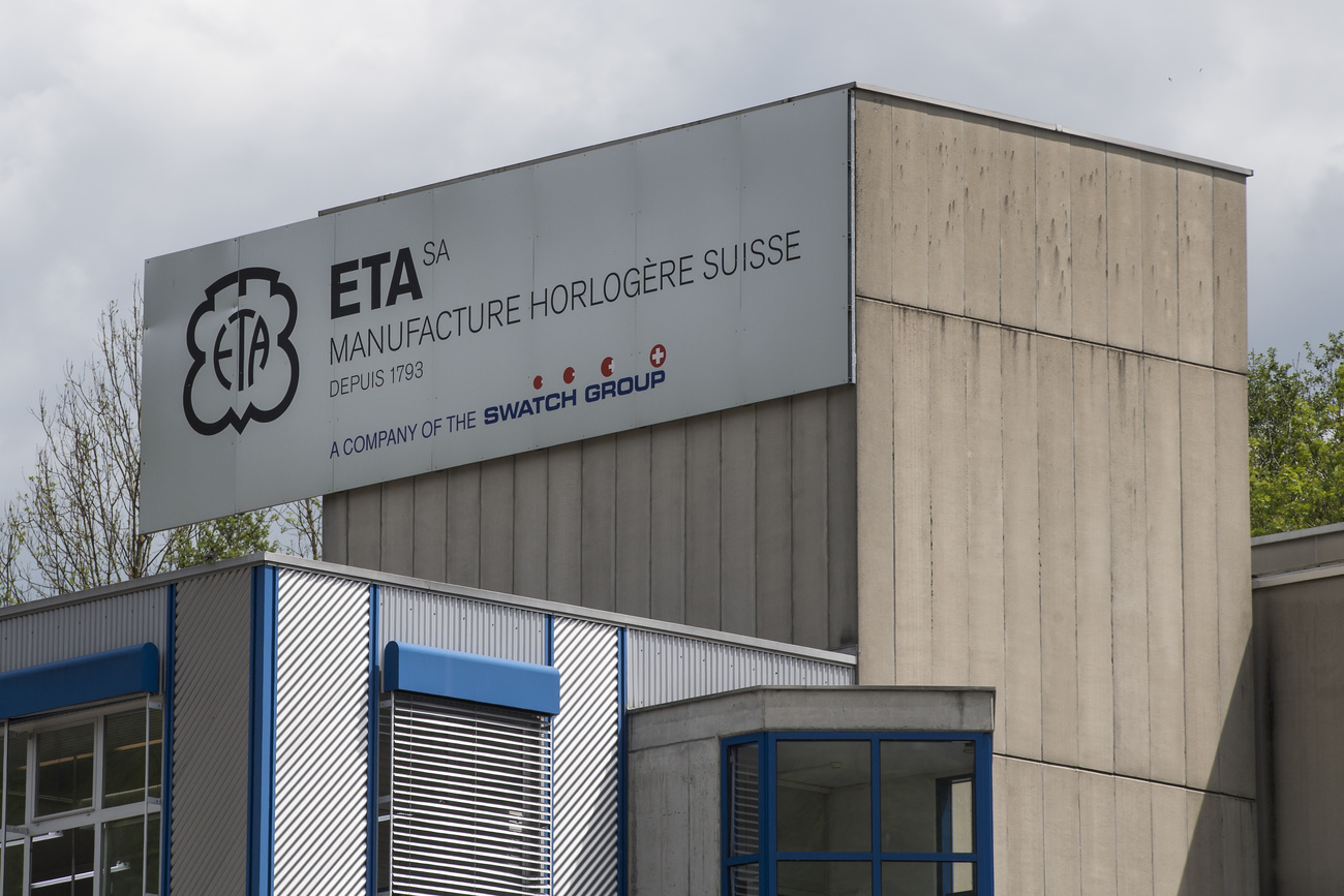Le site de production d'ETA à Moutier (BE), photographié en 2017.