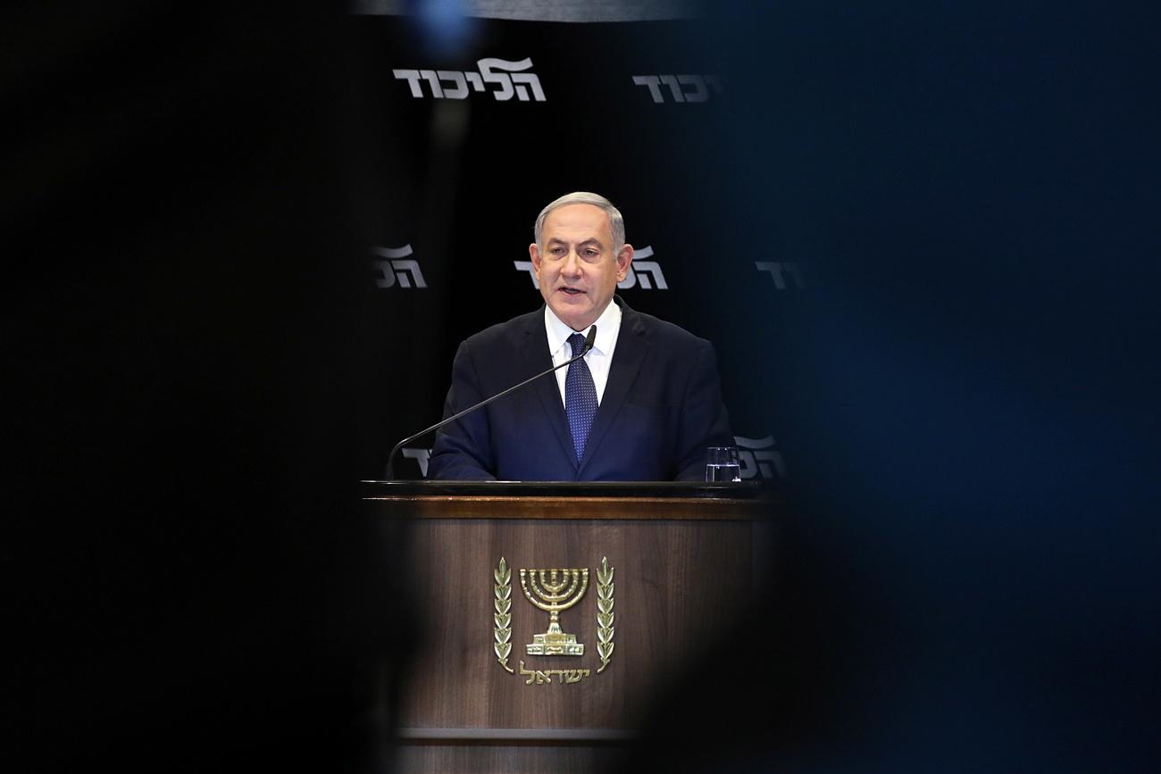 Benjamin Netanyahu a demandé l'immunité au Parlement — Israël
