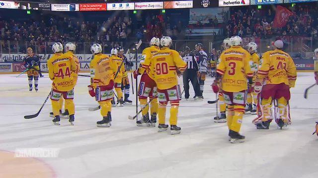 Hockey: Zoug - Bienne (4-3) le résumé du match [RTS]