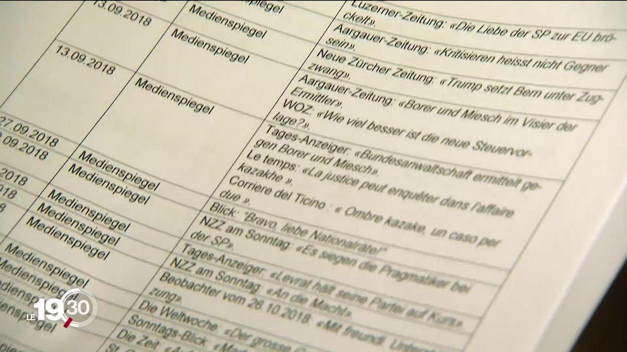 Les services suisses de renseignements ont bel et bien outrepassé leurs droits. [RTS]