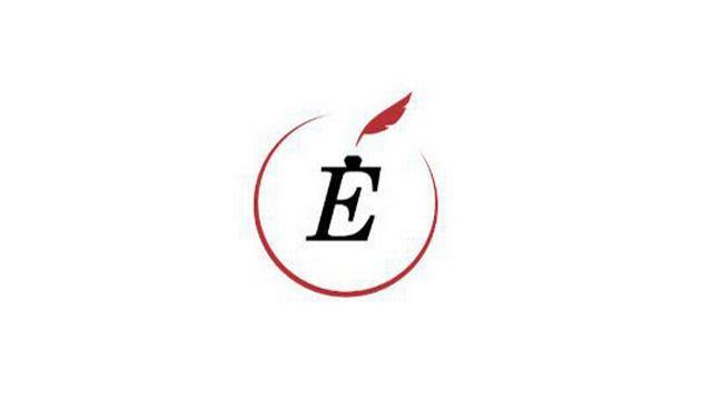 """Le logo de la revue """"L'Epître"""". [DR]"""