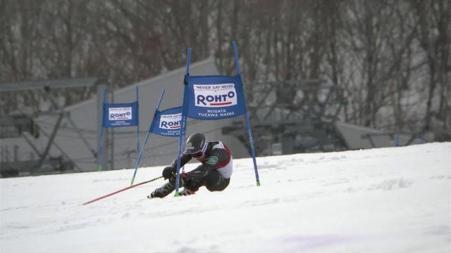 Yuzawa Naeba (JPN), géant messieurs: Tommy Ford (USA) prend la 3e place [RTS]