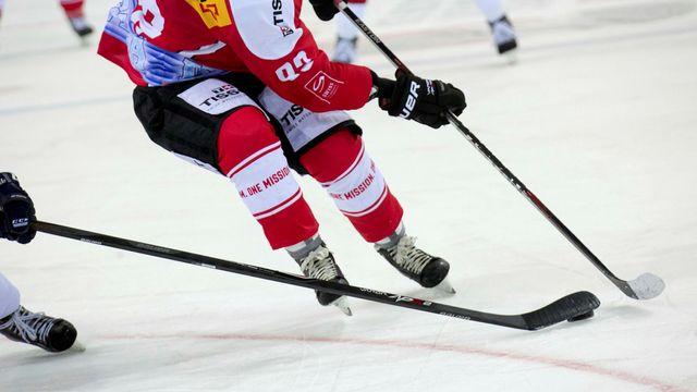 Tous les buts: Langnau - Fribourg (0-1) [RTS/Jay LOUVION]