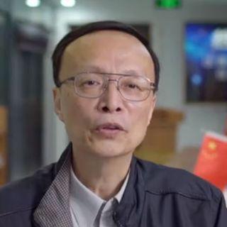 """Lin Junyue - théoricien du """"crédit social"""" [CAPA production]"""