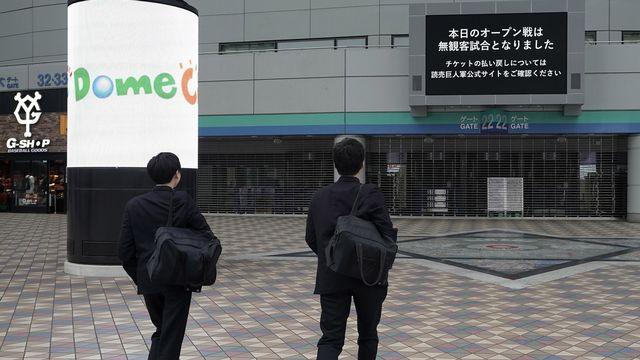 Le Japon a été le premier pays à décider la fermeture de tous les établissements de scolarité obligatoire, fin février. [KIMIMASA MAYAMA - Keystone/EPA]