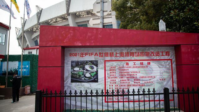 La Chinese Super League ouvrira-t-elle ses portes cette saison? [Xia Lei - AFP]