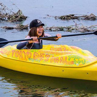 Rokudenashiko avec son kayak vaginal. [Mons Veneris films]