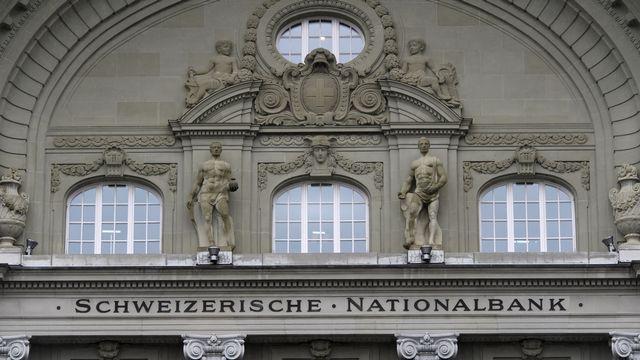 La Banque nationale suisse s'attend à un recul de 6% du PIB cette année. [Anthony Anex - KEYSTONE]