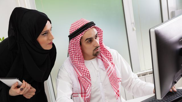 Les femmes en Arabie saoudite [depositos.com]