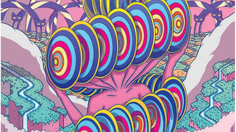 Animatou affiche 2020 [Thomas Perrodin]
