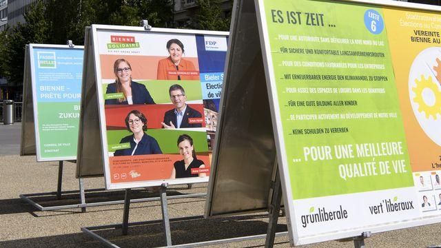 Après les élections municipales du 27 septembre 2020, la Ville de Bienne conserve sa majorité rose-verte à l'exécutif avec deux socialistes, une écologiste, une PLR et un UDC. [Anthony Anex - keystone]