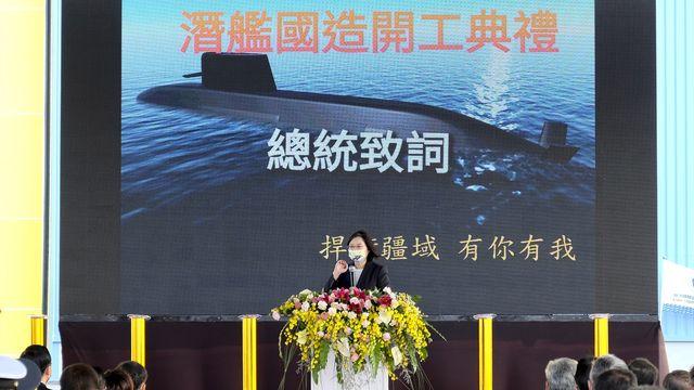 La présidente de Taïwan Tsai Ing-wen lors de la présentation du sous-marin que son pays va construire. [Huizhong Wu - Keystone/AP Photo]