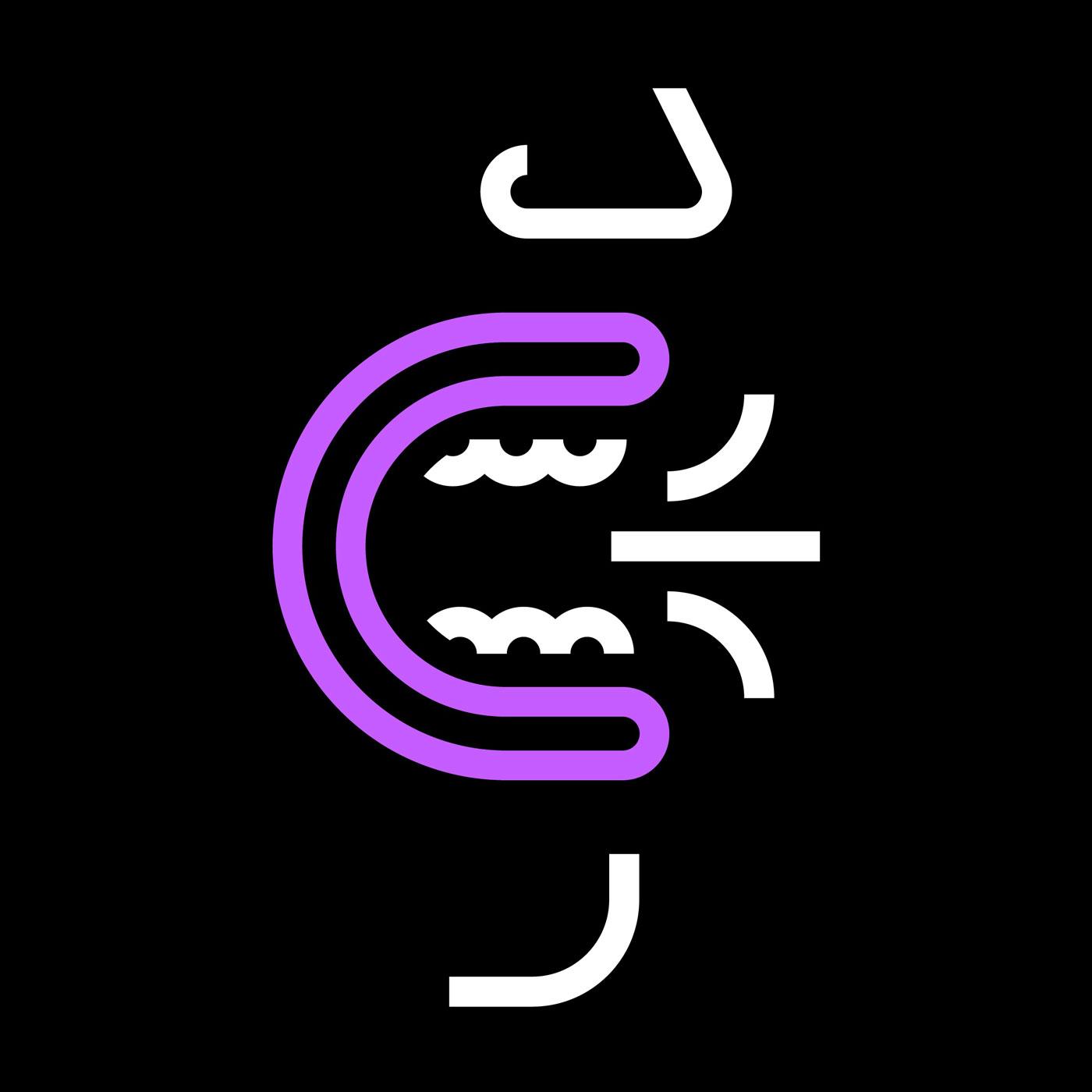 Logo Les raconteurs [RTS]