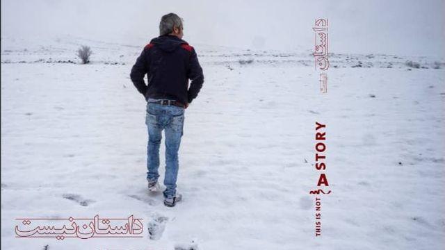 """La couverture du livre """"This is not a story"""" (""""Ceci n'est pas une histoire"""") de Mahdi Hosseini, photograph iranien. [Mahdi Hosseini - RTS]"""
