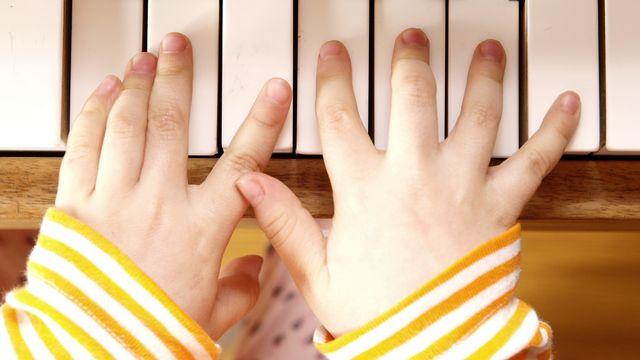 L'éducation musicale n'attend pas le nombre des années.  Laksen Depositphotos [Laksen - Depositphotos]