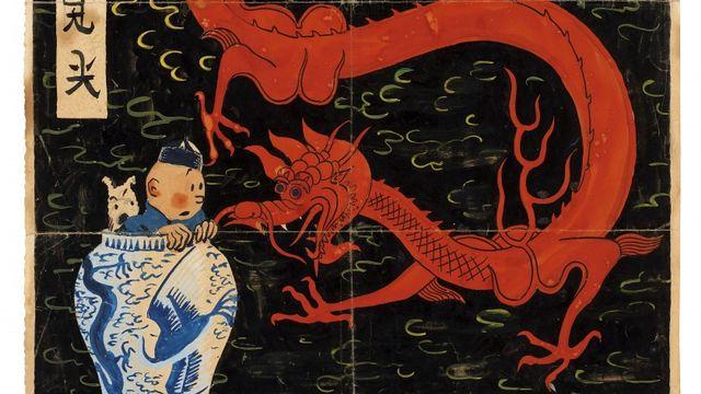 """""""Le Lotus bleu"""", encre de Chine, aquarelle et gouache sur papier pour le projet de couverture de l'album Le Lotus bleu (1936), 34 x 34 cm, estimation: 2'200'000 - 2'800'000 €. [Georges Remi dit Hergé - © Hergé / Moulinsart 2020-2021 / Artcurial]"""