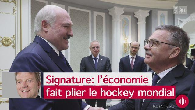 Signature: l'économie fait plier le hockey mondial [RTS]