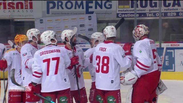 National League, 37e journée: Ambri - Lausanne (0-6) [RTS]