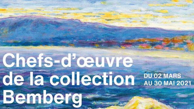 Chefs-d'oeuvre de la collection Bemberg, une exposition à voir du 2 mars au 30 mai 2021 à la Fondation de l'Hermitage à Lausanne. Fondation de l'Hermitage [Fondation de l'Hermitage]