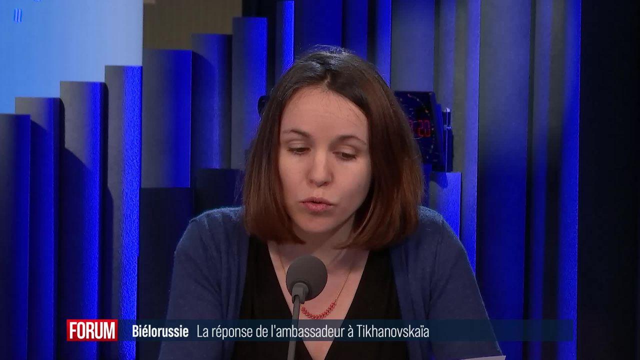 L'ambassadeur de Biélorussie à l'ONU a répondu aux interrogations des journalistes francophones [RTS]