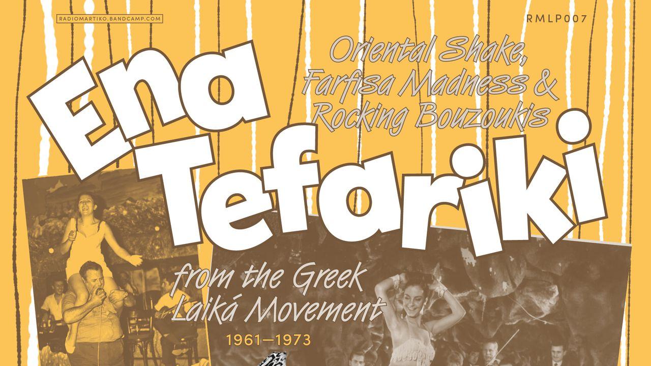 """La compilation """"Ena Tefariki"""" du label Radio Martiko. [facebook.com/radiomartiko]"""