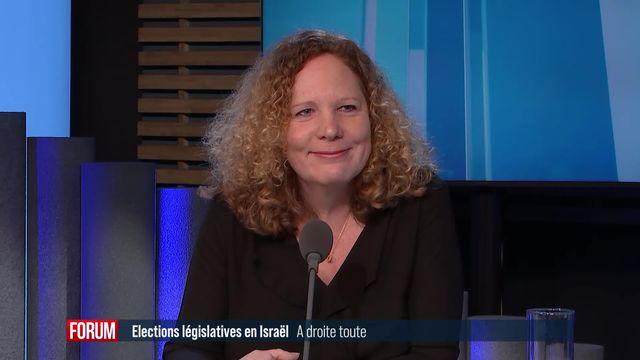 La victoire de Benjamin Netanyahu en Israël annonce-t-elle un virage à l'extrême droite? [RTS]