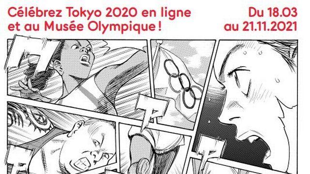 """L'affiche de l'exposition """"Sport et Manga"""" au Musée olympique de Lausanne. [Musée Olympique]"""