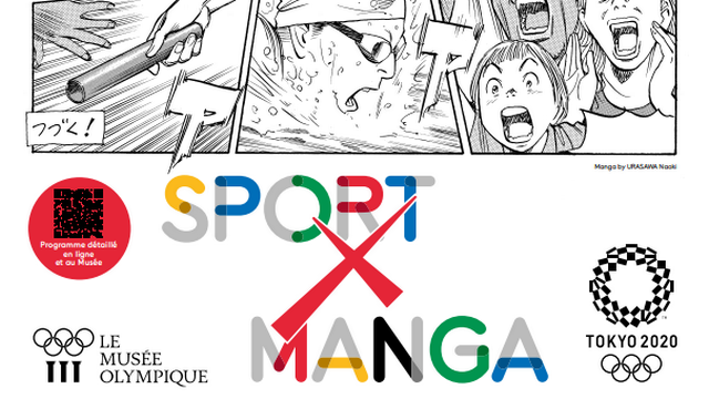 "L'affiche du l'exposition ""Sport X Manga"". [Le Musée Olympique  - www.olympic.org]"