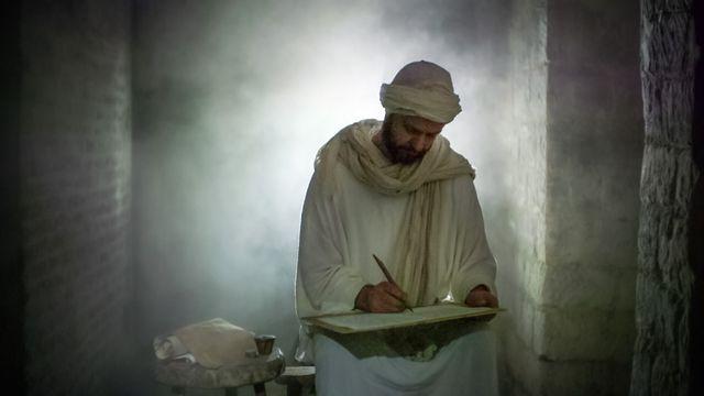 Qui a écrit la Bible ? Le mystère révélé [RTS]