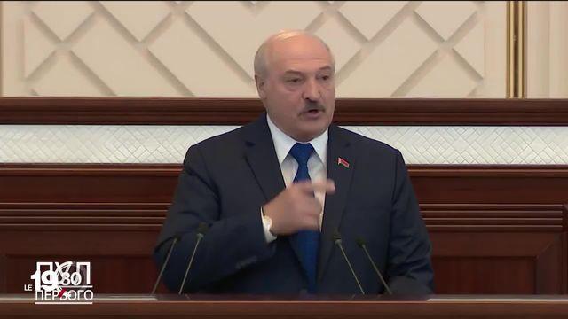Alexandre Loukachenko le président biélorusse, affirme avoir été informé par la Suisse qu'une bombe se trouvait à bord de l'avion [RTS]