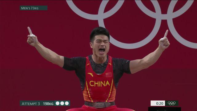 Haltérophilie, 73kg messieurs: Record du  monde pour Shi (CHN) avec un total de 364kg soulevés ! [RTS]