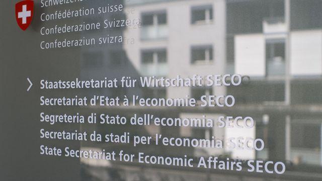 Le Secrétariat d'État à l'économie (SECO).  [GIAN EHRENZELLER - KEYSTONE]