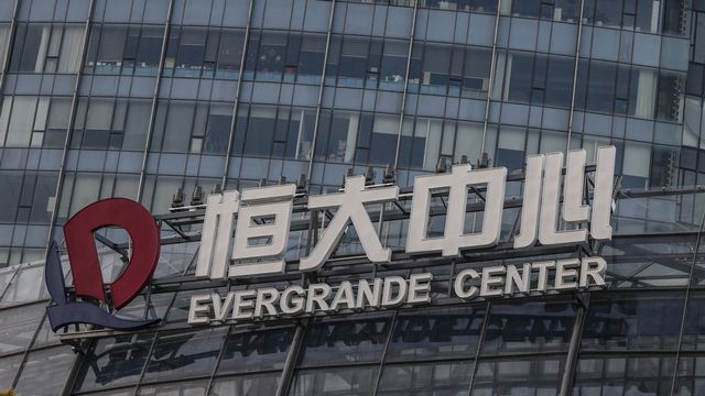 Le logo du centre Evergrande à Shanghai. [ALEX / EPA - KEYSTONE]