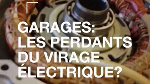 Électrique [RTS]