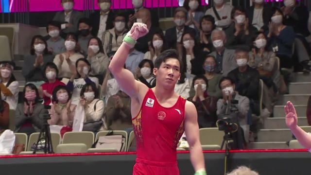 Concours général individuel messieurs: le titre mondial pour Zhang (CHN) [RTS]